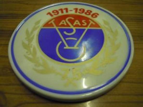 BARDAK ALTI 1911 - 1986 TASAST HOLLOHAZA HUNGARY 1831