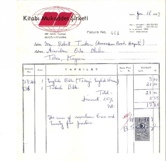 1967 İSTANBULDA  KİTABI MUKADDES KESİLMİŞ 17.25 LİRALIK  FATURA