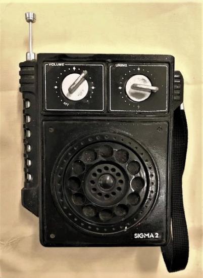 BUSH BV5672 2 BAND RANK RADIO PİLLİ TAŞINABİLİR