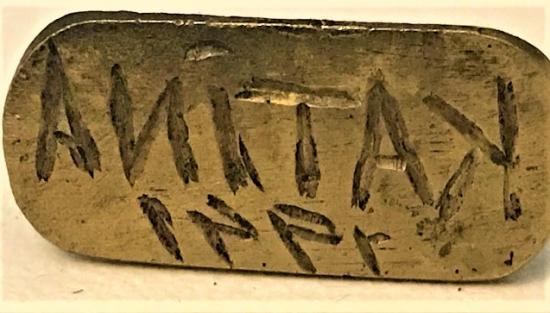 PİRİNC EL KAZIMA MÜHÜR 25X11 MM  ÖLCÜLERDE KATİNA 1941 YAZMAKDA
