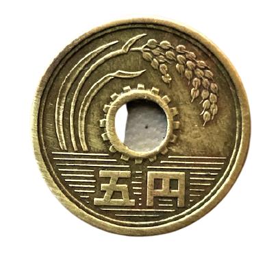 5 YEN JAPON METAL PİRİNC PARA ORTASI DELİK ŞANS DİLEK PARASI